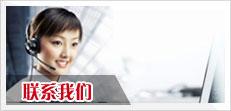 大奖888手机版客户端|大奖888手机网页版_联系大奖888手机版客户端